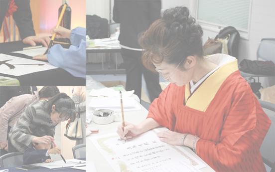 京都 深草教室