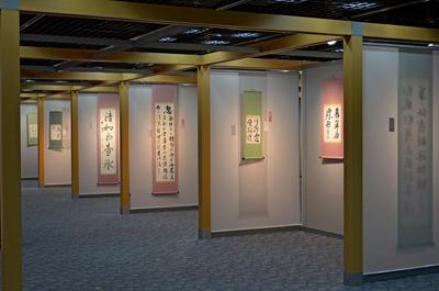 全日本書展